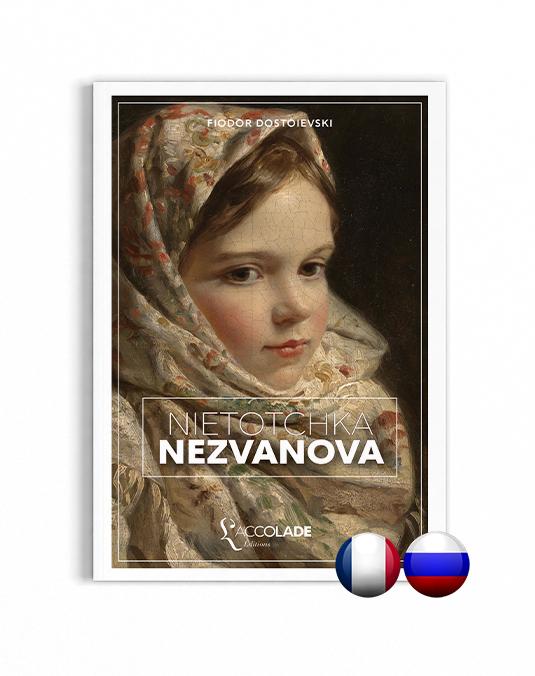 Niétotchka Nezvanova, de Dostoïevski - bilingue russe-français (+ audio)