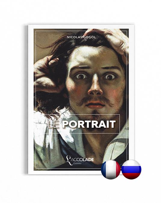 Le Portrait, de Gogol - bilingue russe-français (+ audio)